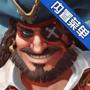 叛变海盗生存RPG中文版