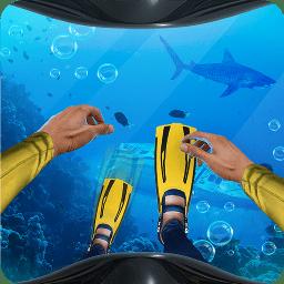 海底潜水模拟器